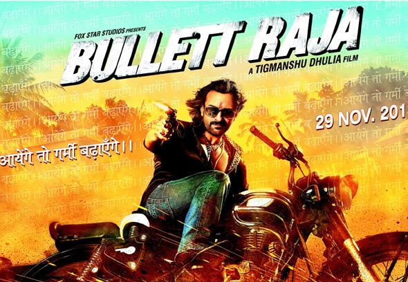 Bullet Raja Mp3 Song Download